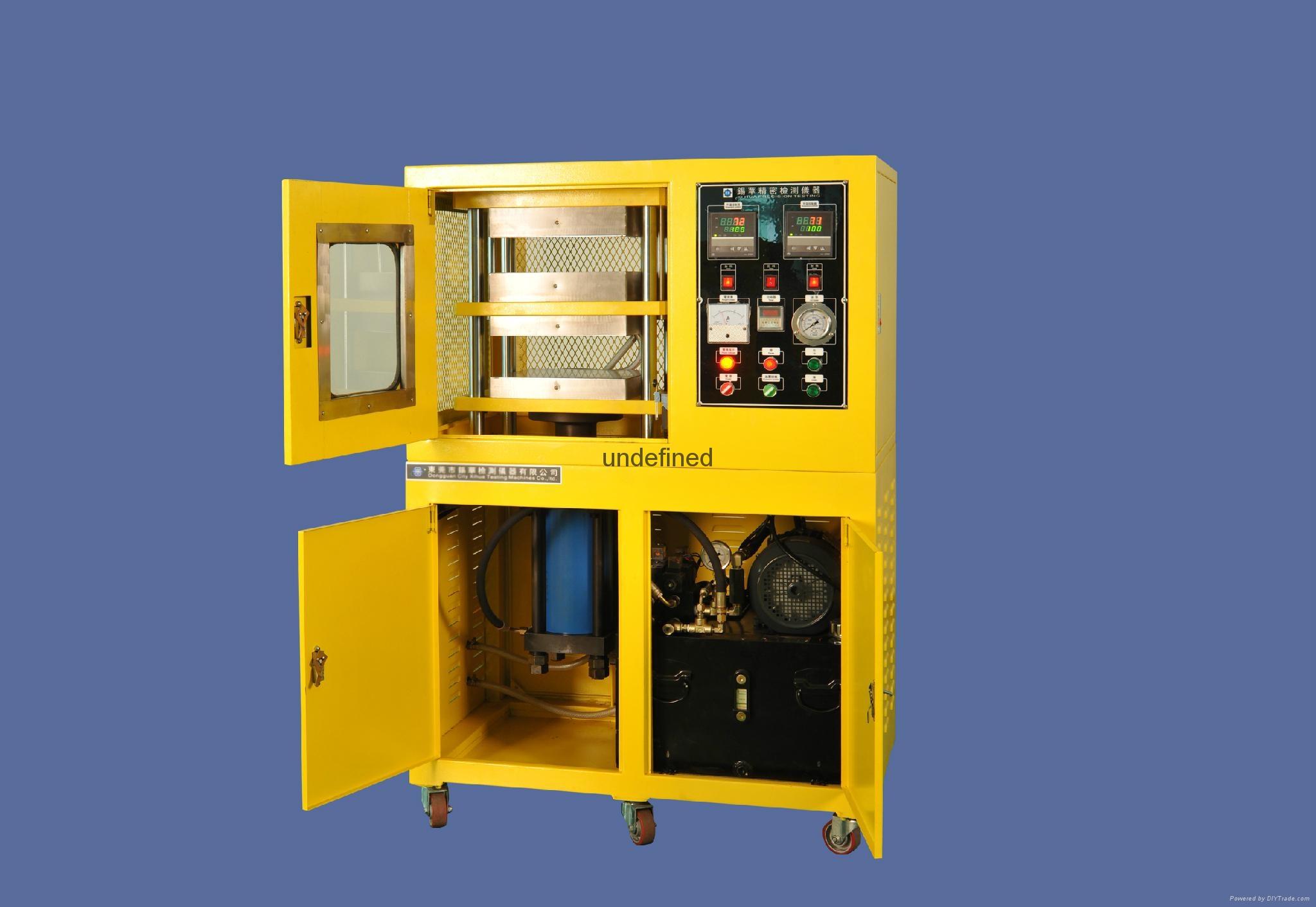 平板硫化機 4