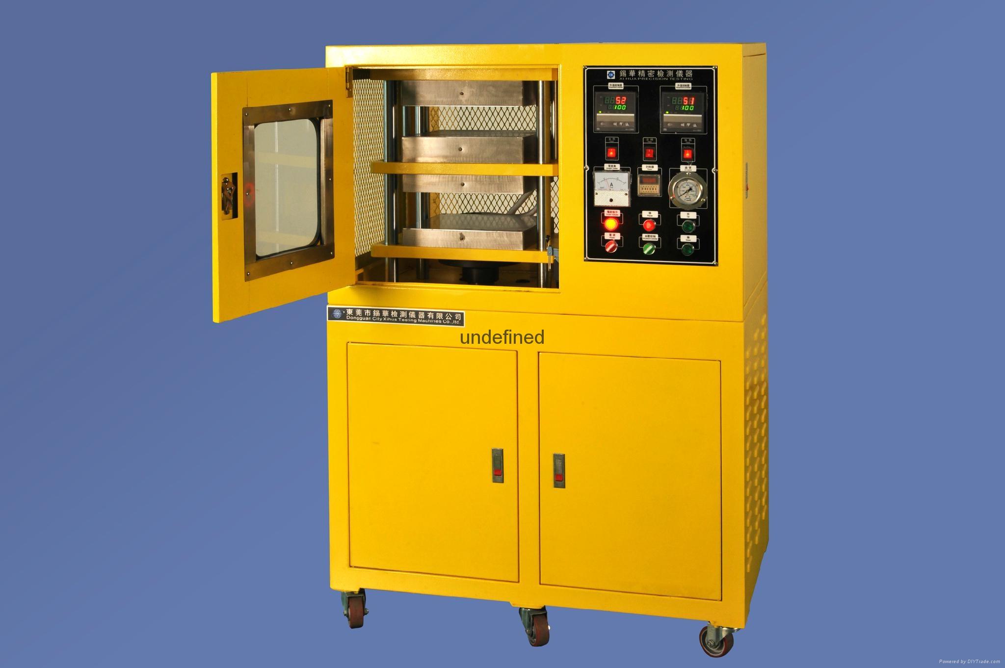 平板硫化機 5