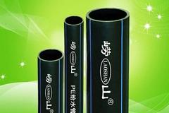 青島PE水管生產銷售批發嶗山牌PE給水管