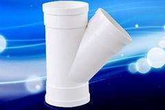 青島PVC管生產嶗山管業PVC管材管件PVC排水管