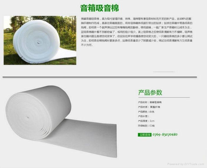 東莞廠家直銷莞酈白色音響吸音棉聚酯纖維環保吸音材料 4