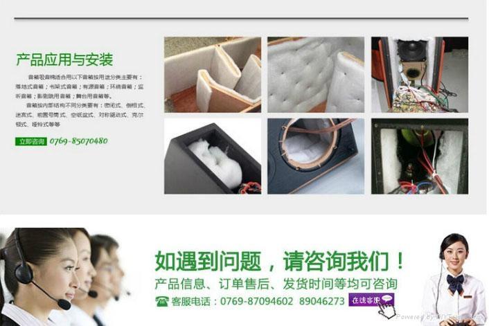 東莞廠家直銷莞酈白色音響吸音棉聚酯纖維環保吸音材料 5