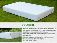 东莞厂家直销莞郦环保KTV吸音棉聚酯纤维吸音材料