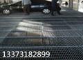 上海洗車房專用鋼格板