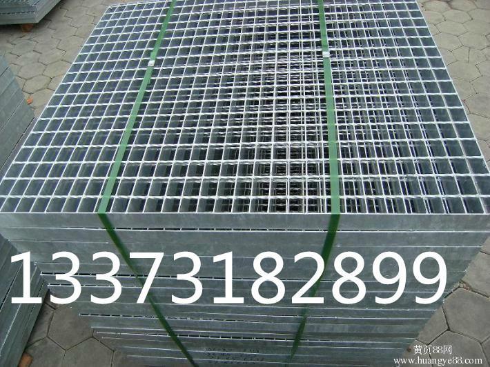 北京机械制造厂专用的插接钢格板操作平台 5