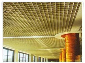 上海大型辦公專用的鋼格板吊頂 1