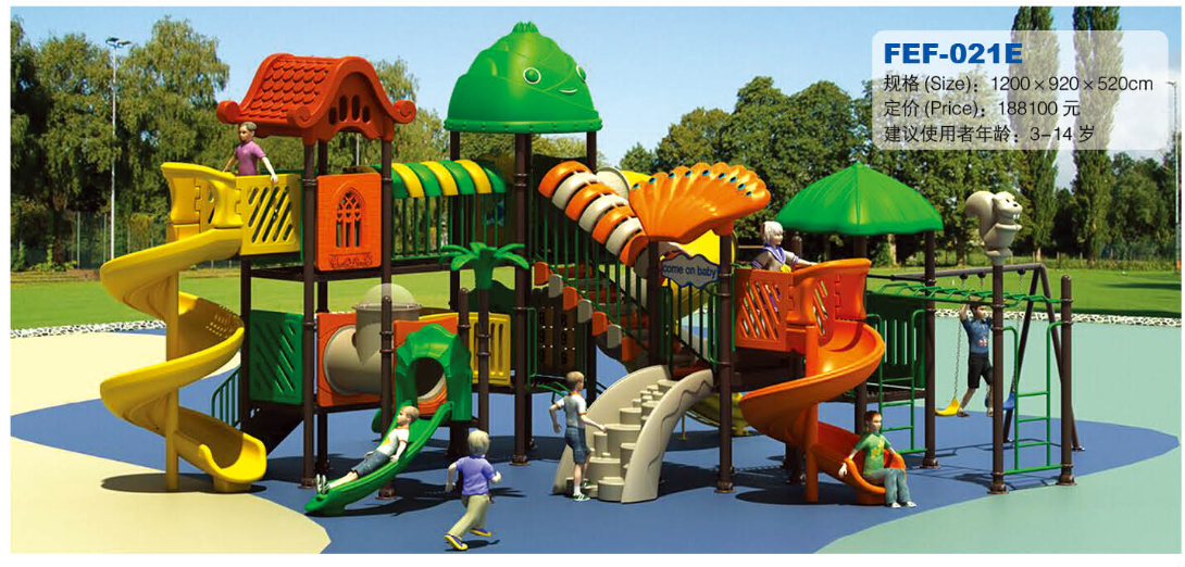 Outdoor playground equipment Combined slides 5