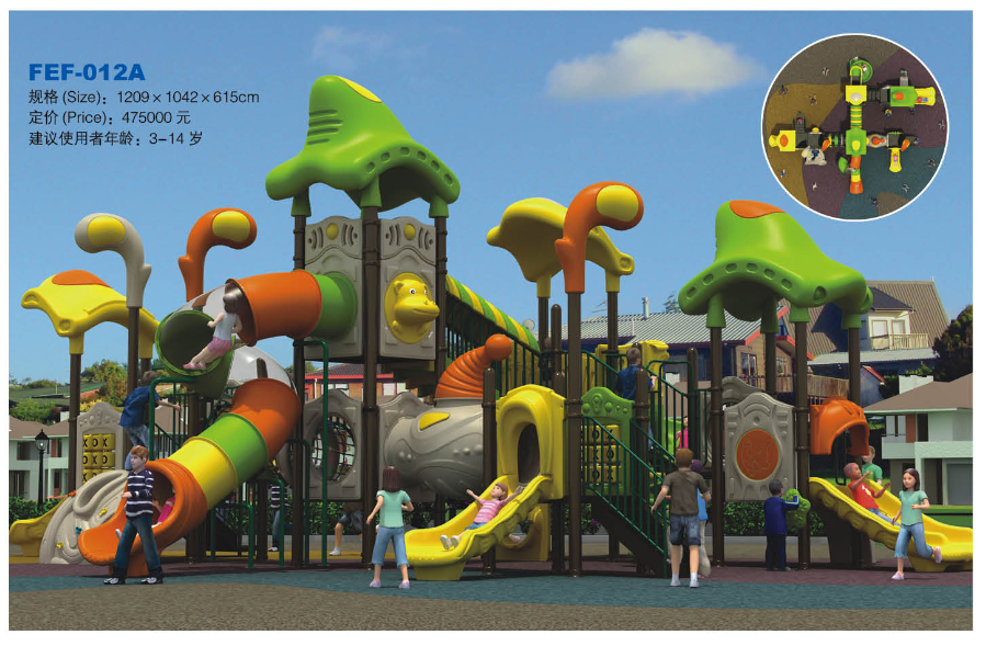 Outdoor playground equipment Combined slides 2