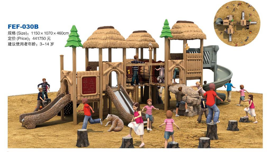 outdoor playground amusement wooden slides 2