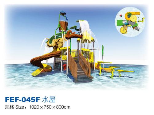 Water Playground equipment  water house 3