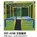 Outdoor playground New design trampoline and outward bound 2