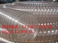 木工耐磨吸塵PU鋼絲增強軟管