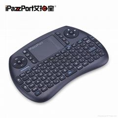 迷你無線鍵盤