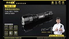 供应南慷LED铝合金强光手电筒户外骑行便携好用
