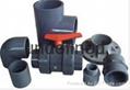 鄭州PVC給水管批發