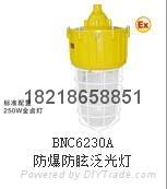 正辉BNC6230-J150W防爆防眩泛光灯