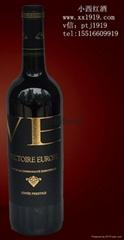 欧胜干红葡萄集进口葡萄酒