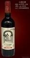 莱瑞干红葡萄酒进口葡萄酒