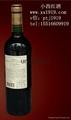摩卡迪森克劳特古堡干红葡萄酒