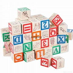 48 grain printing English alphabet blocks