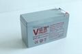 UPS电源电池12V7AH 2