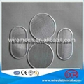 SUS 304 stainless steel wire mesh/cloth 2
