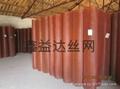 武汉钢板网镀锌钢网烤漆网 4