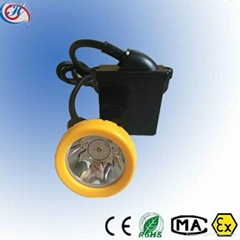 KL5LM Li-ion battery rechargeable mining cap lamp	miners lamp