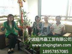 【代理出口】上海代理出口服务水平超同行3倍的代理出口 1