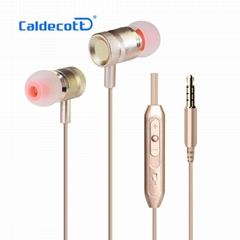 In-ear style wireless communication and