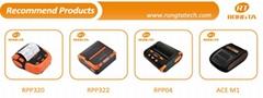 RPP02N 58mm Thermal Mobile Printer