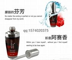 汽車香水車載香水補充液代加工OEM