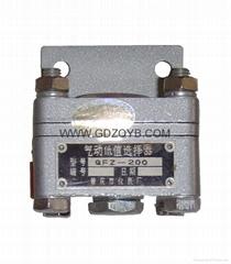 QFZ气动高低值选择器