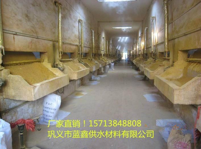 聚合氯化铝铁PAFC-巩义市蓝鑫供水材料有限公司 1