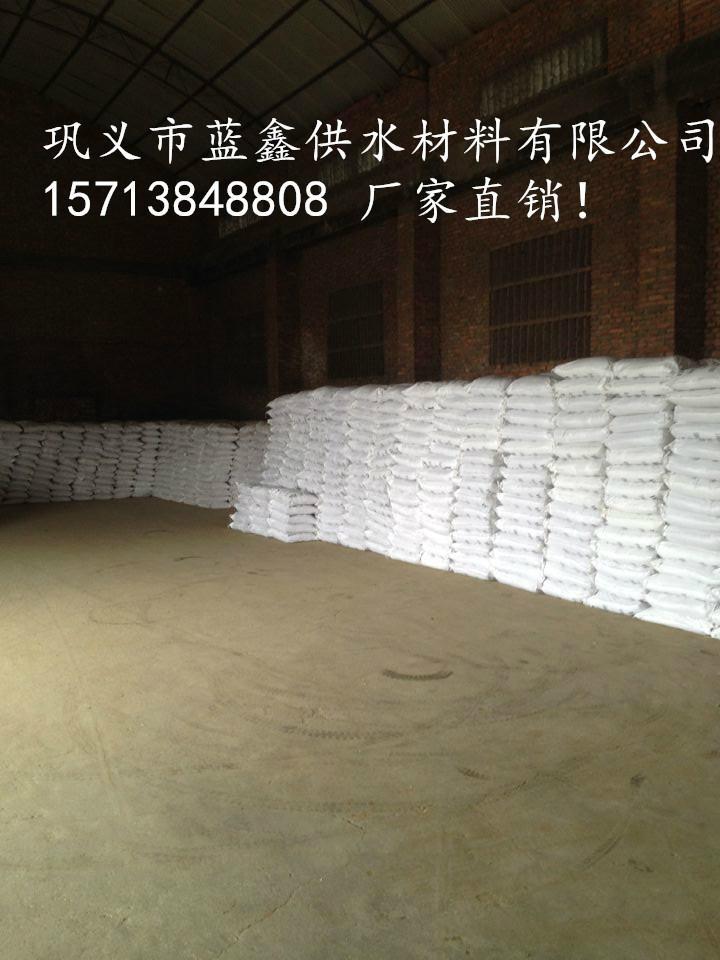 聚合氯化铝铁PAFC-巩义市蓝鑫供水材料有限公司 2