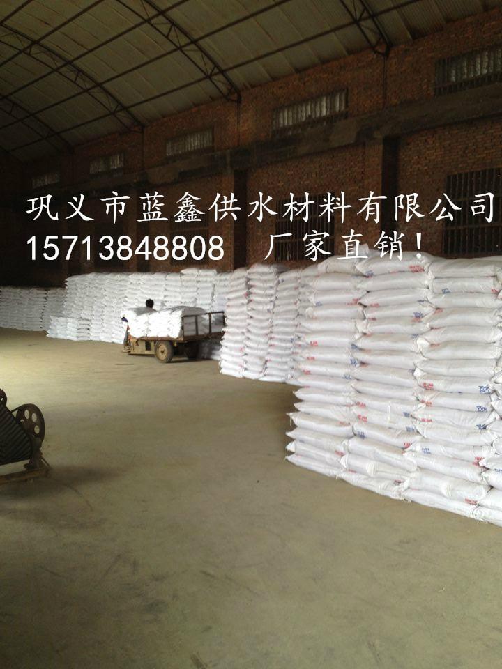 聚合氯化铝铁PAFC-巩义市蓝鑫供水材料有限公司 3