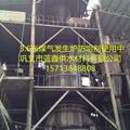 清洗煤气发生炉 1