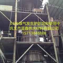 清洗煤氣發生爐