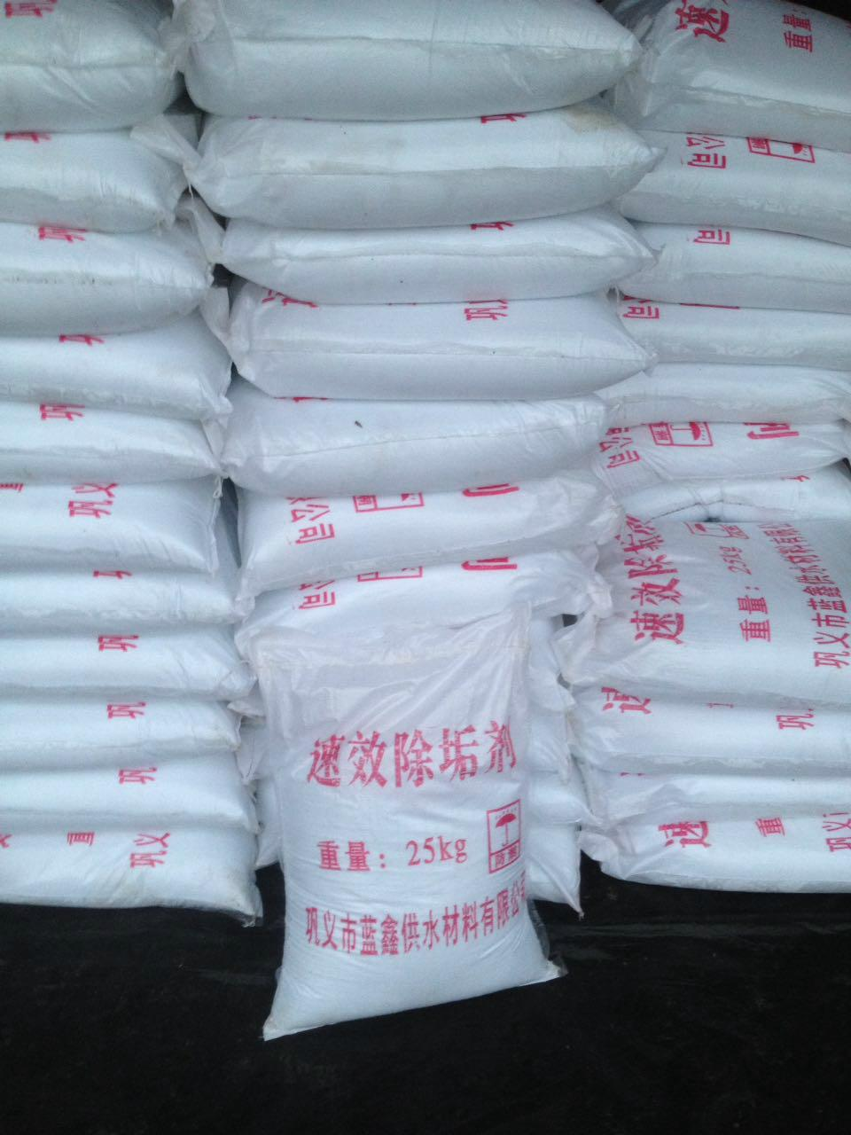 郑州除垢剂生产厂家 2