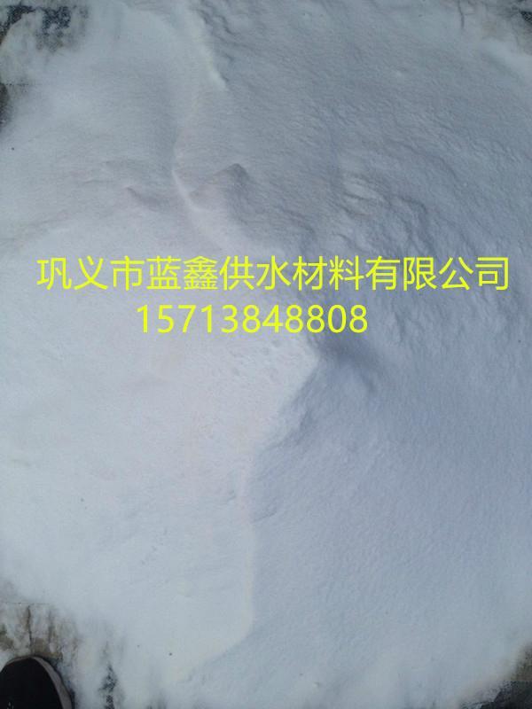 郑州除垢剂生产厂家 3