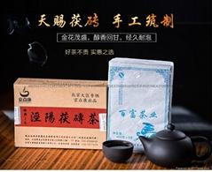 京眾康 茯茶 經典14  淨重康茯磚茶400g