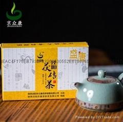 京眾康茯茶盛康卡盒茯磚茶500g