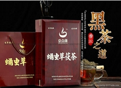 京眾康茯茶蛹虫草紅木禮盒
