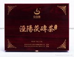 京眾康茯茶紅木禮盒