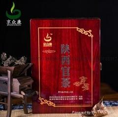 京眾康陝西官茶1000g