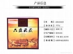 怡澤六盤云茯茯磚茶450g