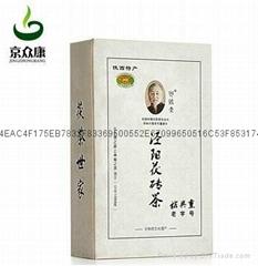 裕興重茯茶白色盒裝400G