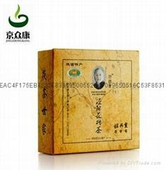 裕興重   茯磚茶卡盒裝270g