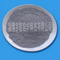 耐火陶瓷纖維硅酸鋁澆注料 2