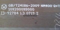 武汉NM400耐磨板